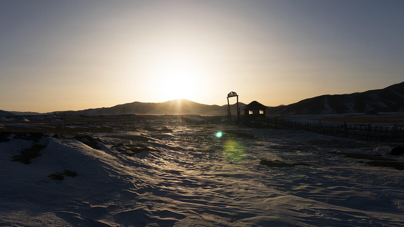 Orkhon Mongolie